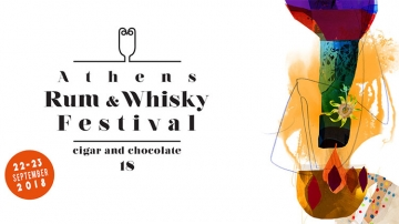 Athens Rum & Whisky Festival 2018