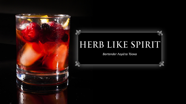 HERB LIKE SPIRIT